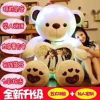 发光泰迪熊熊猫公仔抱抱熊毛绒布娃娃玩具女孩儿童生日礼物送女友