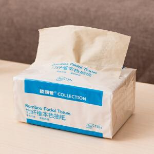 【年货节】欧润哲 加厚竹纤维原生迷你抽纸巾 双层婴儿孕妇纸巾食物直接接触 180张每包