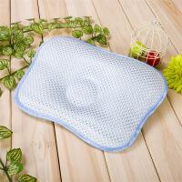 0-1-3-6岁婴儿枕头定型枕防偏头防吐奶刚出生宝宝加长荞麦枕