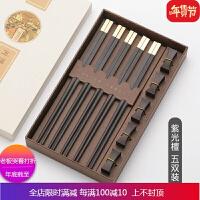酸枝红木筷子雾金银5双礼盒套装无漆无蜡家用礼品筷刻字