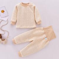 宝宝三层保暖高腰护肚裤套装婴幼儿童内衣夹棉厚款秋衣秋裤