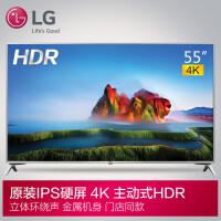 LG电视55UJ6500-CB 55英寸 4K超高清智能液晶电视 网络电视 主动式HDR IPS硬屏彩电