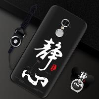 红米note4X手机壳Redmi卡通n0te4X软HM201610男女neto4x套natex4红米