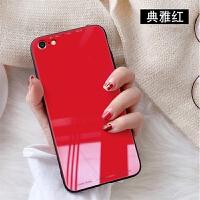 苹果6plus手机壳玻璃壳iPhone6p创意个性全包边硬壳纯色男女同款