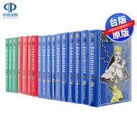 现货漫画 JOJONIUM JOJO的奇妙冒险盒装版全套 1-17完 荒木飞吕彦 函装 JOJO 1~3部 �|立出版 中