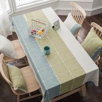 北欧格子ins风桌布布艺棉麻小清新现代简约家用餐桌布文艺茶几布