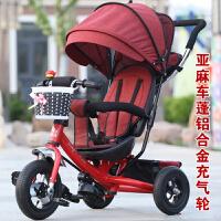 儿童三轮车婴儿手推车幼儿童车宝宝脚踏车1-3-5岁小孩自行车5621 红梅 亚麻红棚充气轮