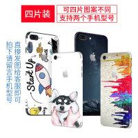 苹果iPhone7Plus贴膜手机6/6splus背膜创意保护贴纸7p背贴5.5寸4.7英寸i