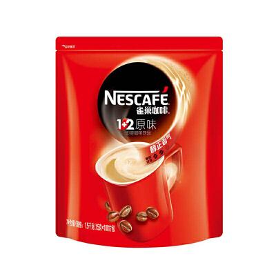 雀巢咖啡1+2原味(100方包*15g)