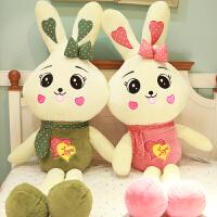 毛绒玩具兔兔公仔布娃娃玩偶可爱节送女友情人节礼物