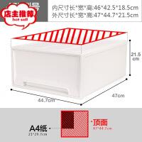 多层收纳箱柜子储物柜衣柜收纳柜抽屉式整理柜塑料透明收纳盒