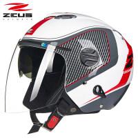 摩托车头盔男女士半覆式半盔双镜片夏季电动车安全帽四季