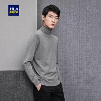 HLA/海澜之家高领套头长袖针织衫2018秋季新品舒适保暖针织衫男