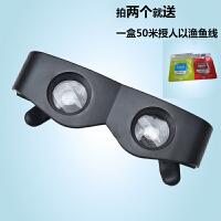 可伸缩垂钓望远镜 头戴 眼镜式 看漂钓鱼用望远镜 渔具用品