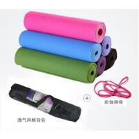 多功能瑜伽垫户外坐垫宝宝爬行垫 无味tpe瑜伽垫6 8MM加长加宽加厚健身垫毯子
