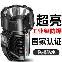 强光手电筒防爆充电超亮多功能户外手提探照灯远射氙气