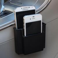 20181212113030803汽车储物盒置物袋 车载多功能手机置物盒 车用收纳盒车门置物架