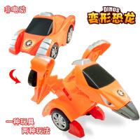 变形玩具恐龙机器人男孩儿童金刚玩具车恐龙模型仿真大霸王龙汽车