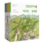 """""""可爱的中国""""地理科学绘本系列(5册)(让孩子读懂祖国,让世界了解中国)"""