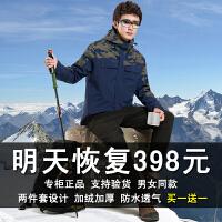 冬季冲锋衣男女三合一两件套防风防水透气西藏潮牌加绒加厚登山服