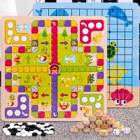 儿童玩具木制飞行棋跳棋五子棋象棋斗兽棋桌面游戏