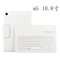 华为m5平板电脑皮套键盘防摔简约pro10.8寸蓝牙保护套cmr-al09商务带笔槽务带笔槽10.1 M5/M5Pro