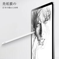 新款iPad2018类纸膜Pro11寸9.7全屏mini4绘画12.9平板air10.5贴膜 2019 Mini5