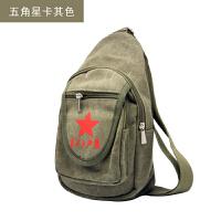 单肩包 挎包男士斜跨包 挎包 帆布包 包包 为人民服务包大小军包