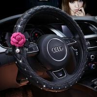 四季汽车内饰用品可爱卡通夏季车载方向盘套女士把套镶钻水钻