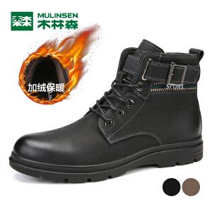 木林森99男士休闲鞋冬季加绒保暖棉鞋户外工装鞋潮男马丁靴短靴