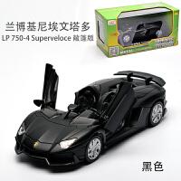 1:32保时捷918跑车声光合金车模型玩具儿童回力玩具汽小车男孩 黑色 兰博基尼AJ