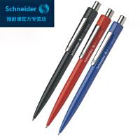 德国Schneider施耐德圆珠笔 K1原子笔书写流畅学生考试办公0.7mm