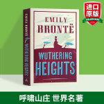 呼啸山庄 英文原版小说 英文版 Wuthering Heights 英国经典文学小说 世界名著 英语课外阅读 艾米莉勃