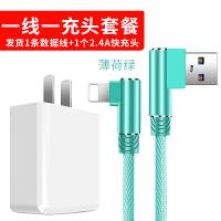苹果数据线原�biphone6s手机充电器线2米加长7plus单头8/8plus快充线X苹果充电头ip +2.4A快充头