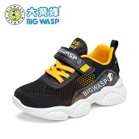 【1件2.5折价:109元】大黄蜂童鞋 男童网鞋小学生透气春鞋2020新款男孩韩版儿童运动鞋