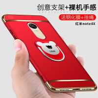 小米 红米note4X手机壳 红米NOTE4保护套 红米note4 红米note4x 高配版 标准版 手机壳套 保护壳
