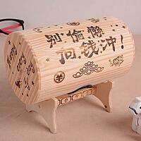 木质存钱罐 学生儿童用实木储蓄罐 节日生日送同学朋友送女友木质材质工艺品