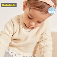 巴拉巴拉女童秋冬套头毛衣婴儿线衫儿童针织衫新款圆领上衣韩
