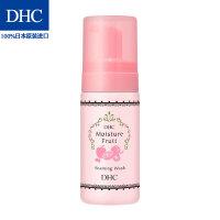 DHC 鲜果保湿洁面泡沫 100mL 按压式泡沫洁面乳洗面奶 清透少女肌