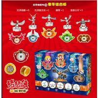 猪猪侠玩具五灵锁变身器土元素战队儿童卡通手表召唤器全套装