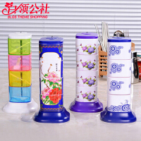 白领公社 调料盒 立式旋转中国风仿陶瓷塑料调味盒调味罐香料盒作料罐生活日用品创意厨具置物架厨房用品