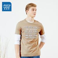 [限时秒杀:19.9元]真维斯男装 夏装 时尚圆领短袖印花T恤