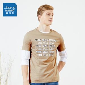 [尾品汇价:43.9元,20日10点-25日10点]真维斯男装 夏装 时尚圆领短袖印花T恤