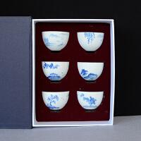 茶杯陶瓷手绘品茗杯6个主人杯青花瓷茶盏功夫茶杯礼盒装 套装一 山水