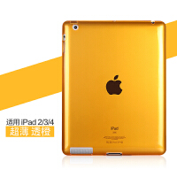 ipad23456 air保护套 iPhone4s平板电脑硅胶套 mini2全包边软较壳 A1474 ipad5拍这里