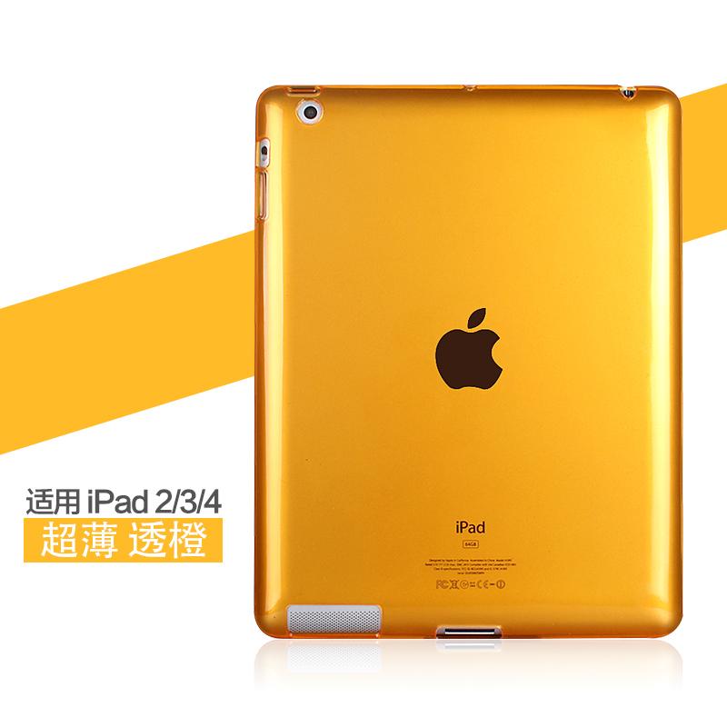 ipad23456 air保护套 iPhone4s平板电脑硅胶套 mini2全包边软较壳 A1474 ipad5拍这里备注颜色