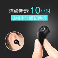 小米9无线迷你蓝牙耳机隐形音乐耳机运动车载 适用小米mix2s/8 红米note7/5/5A通用8