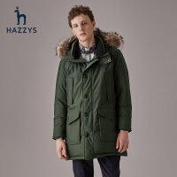 Hazzys哈吉斯冬季中长款男士时尚休闲羽绒服韩版连帽外套潮流男装