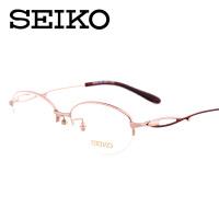精工近视眼镜框 商务纯钛半框眼镜女款 配光学眼镜架HC2011