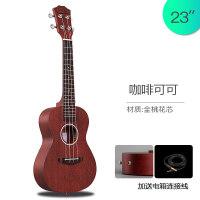 初学入门尤克里里23寸乌克丽丽ukulele男女儿童小吉他a310